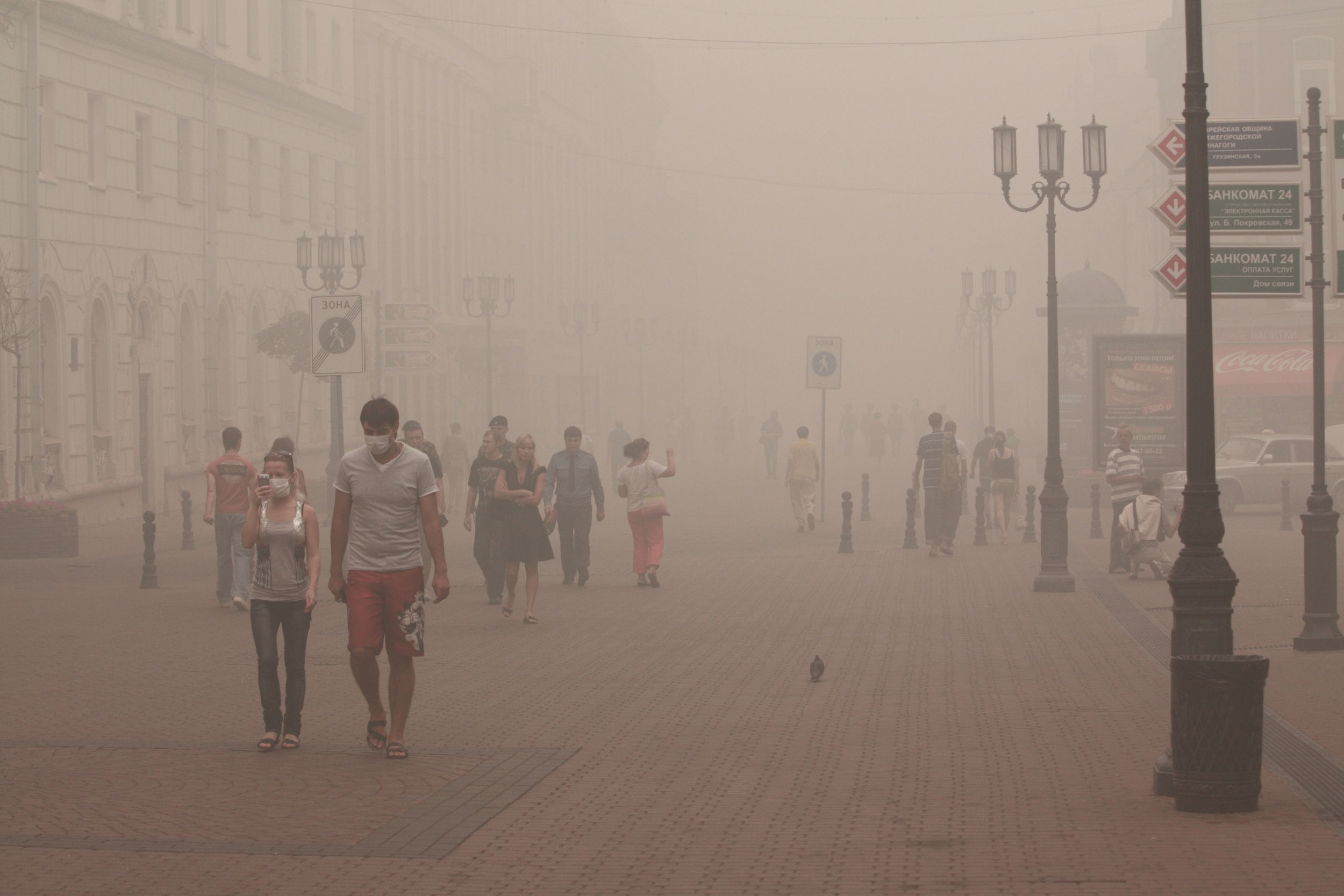 Air pollution will be the third most frequent cause of  death by 2020